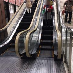 エスカレーターと階段が目の前にあるときの選ぶ基準は?両方使う人の意見