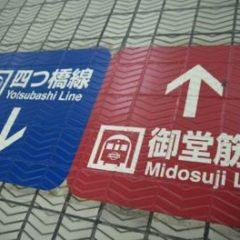 大阪市営地下鉄の1区特別回数券は20%お得になる件