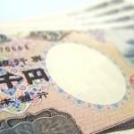 懐かしの2千円札