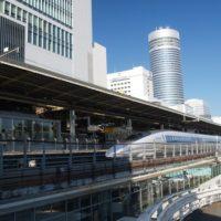 東海道新幹線の運賃を最大2割引きにする、JR東海の株主優待を利用した節約術