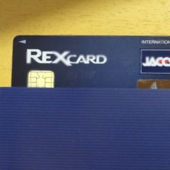 レックスカードをマネーフォワードに連携する手順