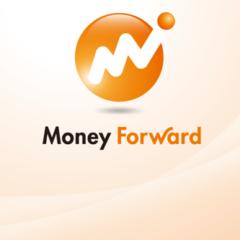 マネーフォワード(Money Forward)のiPhoneアプリ設定方法と注意点