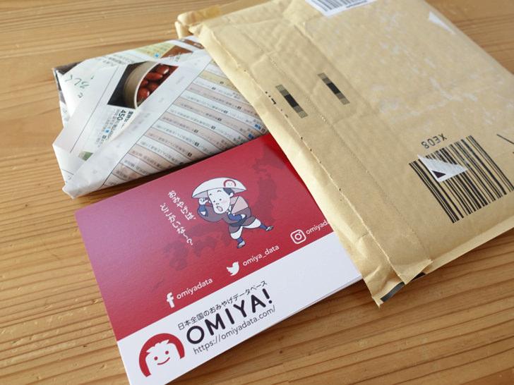 ポスト いつ 届く 郵便 金曜日の夜に投函した郵便物は土曜日に回収・配達してくれますか?