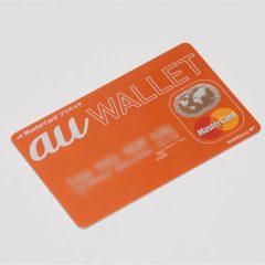 auウォレットをスタバで使うメリットは最大3.5%の還元率!お得な使い方も紹介