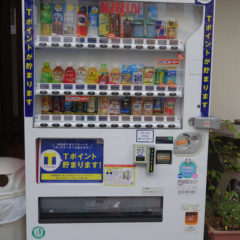 同じ値段ならポイント分が節約に!キリン(KIRIN)自動販売機はTポイントが貯まる