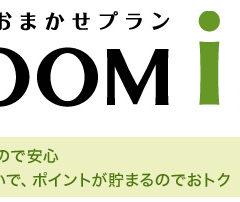 エポスカードで家賃保証が便利!ROOM iDを使って家賃支払でポイントを貯める方法