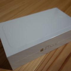 ラッキーだった!iPhone6SIMフリーの本体購入時に使えた節約術