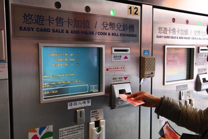 台湾mrtは悠遊カードeasycardで交通費を2割安く現金チャージ方法の徹底解説  ノマド的節約術