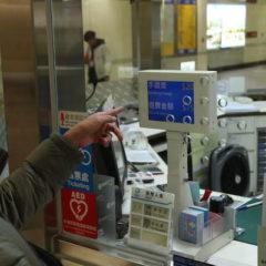 台湾の悠遊カードを返却する手順と手数料のまとめ