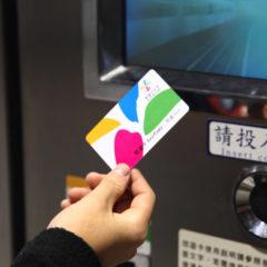 台湾で便利な悠遊カードの買い方はMRTの駅の券売機で購入がカンタン!