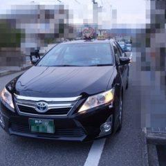 スマホ1つでタクシーが来る!MKタクシー配車サービスの使い方と利用した感想
