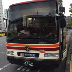 新山口駅から萩バスセンターへの行き方とバス運賃を回数券で片道423円安くする方法。3人以上での萩観光におすすめ!
