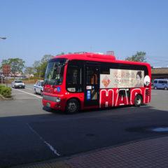 萩の観光に便利で100円という安さの「萩循環まぁーるバス」がおすすめ