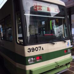 広島の路面電車などPASPYエリアでSuica・PASMO・ICOCAなどの交通系ICカードをお得に安く使う方法