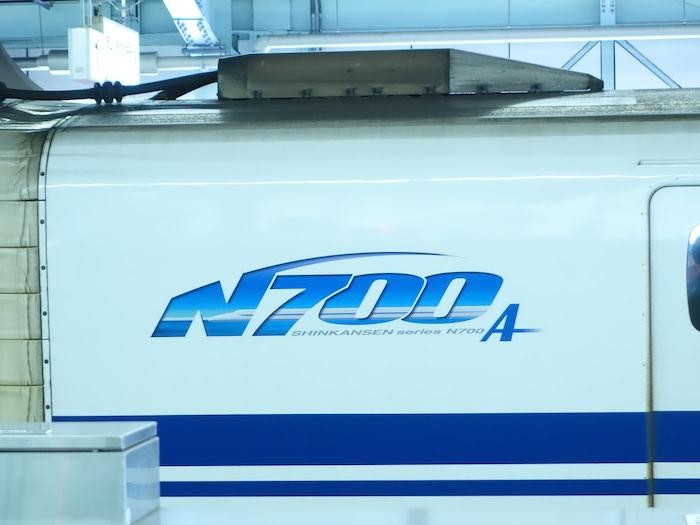 N700Aの新幹線