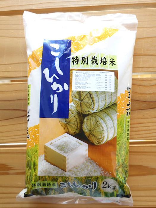 ワンダーコーポレーションの株主優待 新潟県産特別栽培米こしひかり