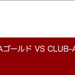 JAL CLUBーAカードと CLUBーAゴールドの違い。どちらのクレジットカードが良いのか?