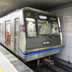 大阪メトロの回数カードは御堂筋線・谷町線・四つ橋線などで使える?安くなる買い方も