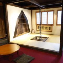 鳥取県大山町の豪円湯院の料金を割引する方法と楽しみ方