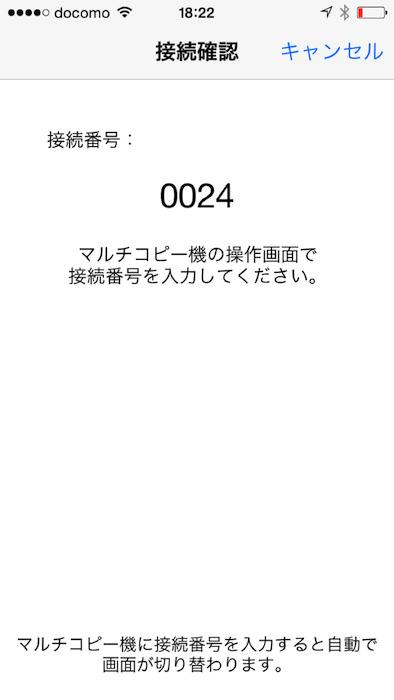化 セブン pdf