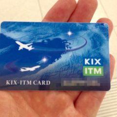 わずか2分で完了!KIX-ITMカードの申し込み・受け取り方法と注意点