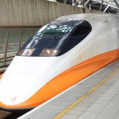 台湾新幹線(高鐵)の切符の買い方とグリーン車の感想。クレジットカードで買ってみたので手順を紹介します