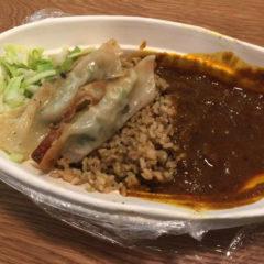 元町のカレーキッチンGASAの薬膳カレーを食べながらのイベント!旅行がテーマのノマド的節約塾Vol.7イベントレポート
