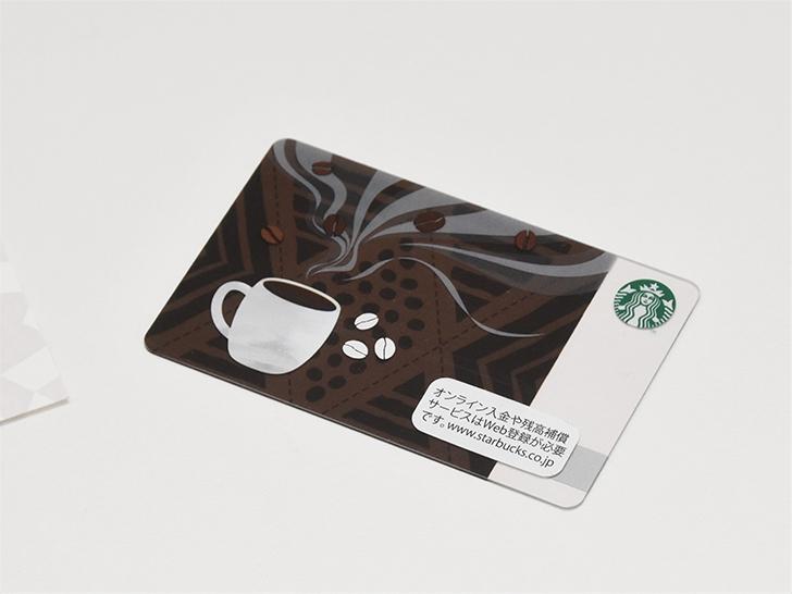 Apple pay カード スタバ