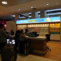 シドニー空港のSIM売り場 OPTUS