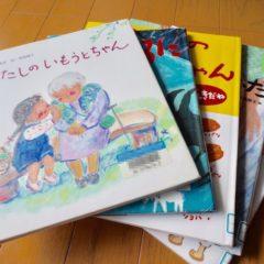 子供が本好きになる!図書館とフィンランド・メソッドを活用して読書を継続する方法