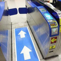 モバイルSuicaで新幹線を予約する方法・乗り方を徹底解説!iPhoneのApple Payの設定方法と使い方まとめ
