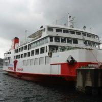 東京湾フェリーの料金を割引する方法と久里浜から金谷への行き方