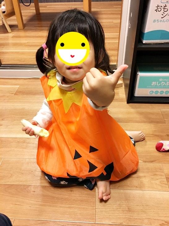 【ハロウィンはいつ?】ハロウィンの仮装(コスプレ)子供