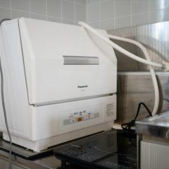 食洗機を賃貸の狭いキッチンに設置する方法と必要なものリスト