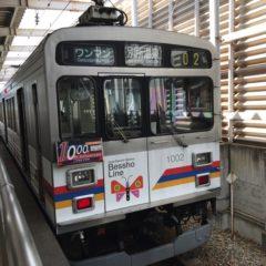 上田電鉄の乗り方と切符の買い方を解説。別所線の上田駅から別所温泉駅まで行ってみました