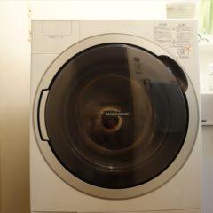 【洗濯機】ドラム式と縦型の違いとは?それぞれのメリット・デメリットをまとめてみました