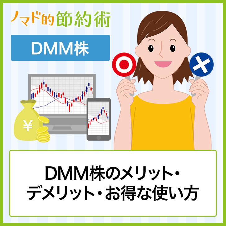 青空 ひかり dmm