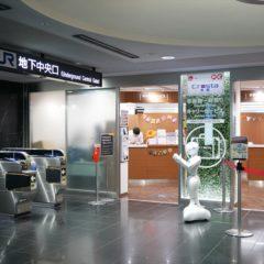 京都駅から荷物を送る方法を徹底解説!郵便局・クロネコヤマト宅急便の窓口の場所まとめ