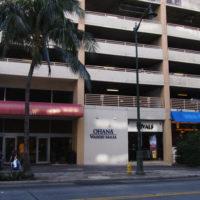 【口コミ】ハワイの「オハナ・ワイキキ・マリア・バイ・アウトリガー」に泊まった感想をブログでレポート