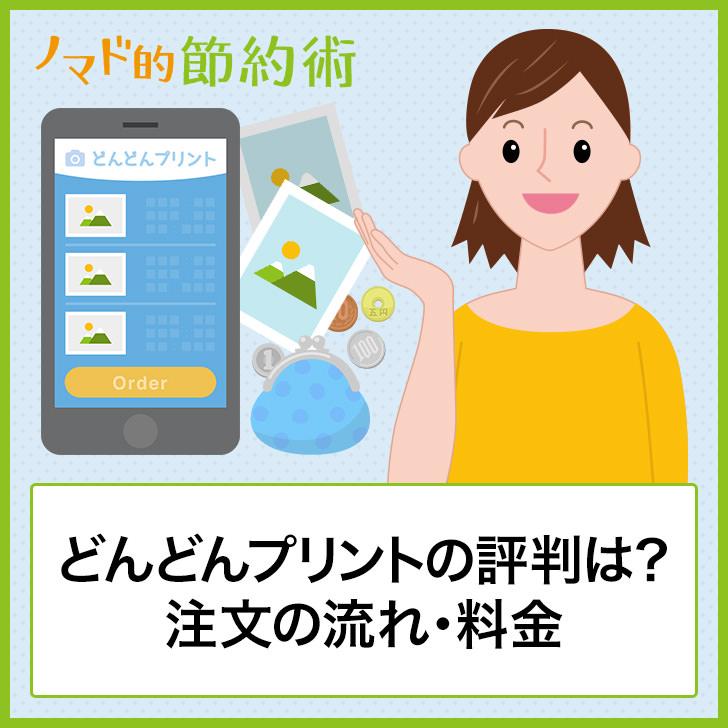 どんどん プリント 【学年別から探す】 小学1~6年生...