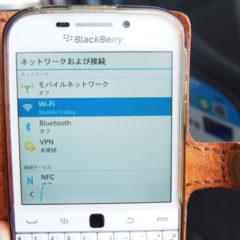 ハワイ・オアフ島で使える無料のFREE Wi-Fiスポット9選