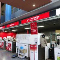 関西国際空港のコート預かりサービスを使う流れを経験者が解説!料金をお得にする方法やマイルの貯め方も紹介