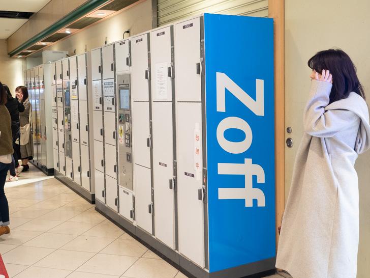 岡山駅 岡山一番街 ATMコーナーのロッカーのようす