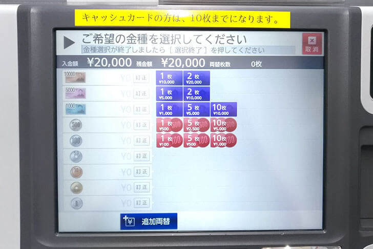 Atm 年始 年末 ufj 東京 三菱 銀行 年末年始は銀行ATMの利用に制限。他行ATM利用や振込停止など