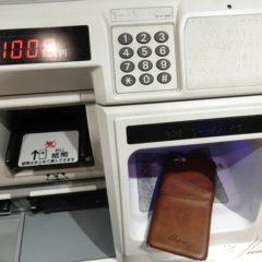 モバイルSuicaへチャージする8つの方法・クレジットカードでポイントが貯まるお得なチャージのやり方を解説