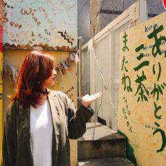 ノマドワーカーが一軒家でシェアハウスしてみた。東京都内でシェアハウス運営したときの初期費用・家賃・ノウハウの全貌を大公開!