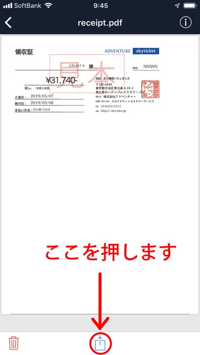 Pdf 印刷 セブンイレブン