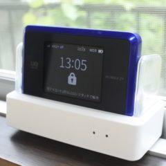 WiMAXの電波が悪くて入らない・回線速度が遅いときの原因とすぐできる対策方法まとめ