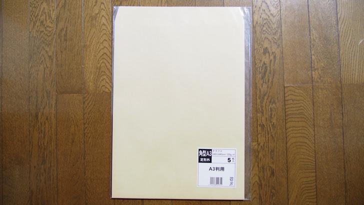 外 郵便 サイズ 定形