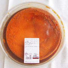 コストコ「キャラメルフラン」の値段・気になるカロリーや賞味期限・食べた感想まとめ。スイーツ好きが夢見る絶品プリン